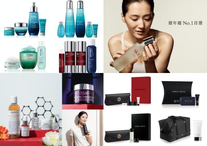 【周年慶新訊快報】網友最愛這些品牌特惠組合搶先看