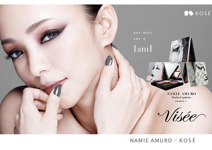 VISEE - 最強紀念珍藏眼影盤 安室奈美惠聯名「時尚精選眼影盤NA」限量登場