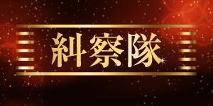 2016 bb annual banner