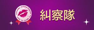 2019 bb annual banner