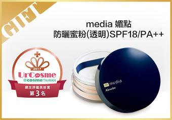 340x0 500x350 media