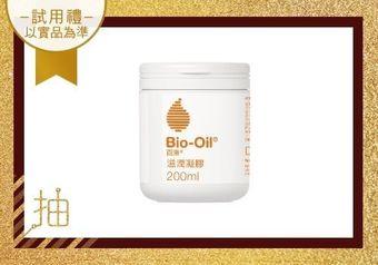 340x0 vip11001b bio oil             2