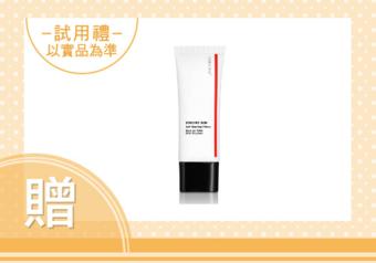 340x0 vip11003b shiseido                    3