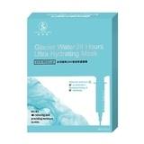 冰河極粹24H保濕修護面膜 Glacier Water 24 Hours Ultra Hydrating Mask