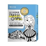 旅行時間面膜(瑞士阿爾卑斯雪絨花保濕) Cellina Travel Time Mask Switzerland Journey -Moisturizing