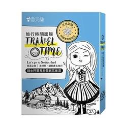 旅行時間面膜(瑞士阿爾卑斯雪絨花保濕) Cellina Travel Time Mask Switzerland Journey -Moisturizing