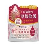 薏仁水潤凝霜 Moisturizing Aqua Gel-  coxi seed