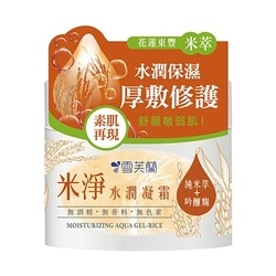 米淨水潤凝霜 Moisturizing Aqua Gel-  Pure Rice