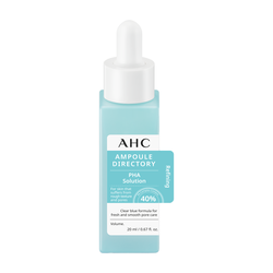 40%複合琥珀酸毛孔緊緻精華 AHC AMPOULE DIRECTORY PHA Solution