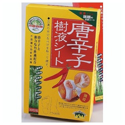 日本唐辛子 腿‧足保養-木酢液貼(唐辛子)