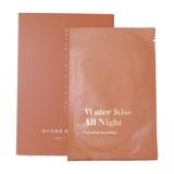 補水用濕濕超薄隱形面膜