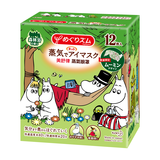 蒸氣眼罩(森林沁香)Moomin聯名款
