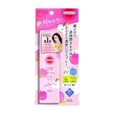 高效防曬噴霧(蘋果蜜桃) SPF50+/PA++++ UV PROTECT SPRAY
