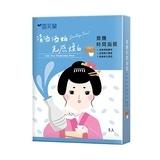 微醺時間面膜(清酒酒粕光感煥白) Cellina Drinking Time Mask -Sake Kasu Brightening Mask