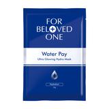 Water Pay水能亮微酵保濕大光圈面膜