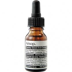 眼部保養產品-香芹籽抗氧化眼部精華