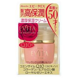 艾薇塔 Q10甦活保濕乳霜