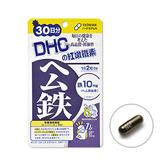 DHC紅嫩鐵素 DHC Heme Iron
