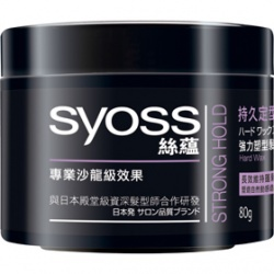 強力塑型髮蠟 SYOSS Strong Hold Hard Wax