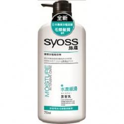 syoss 絲蘊 水潤順滑系列-水潤滑順潤髮乳(藍) SYOSS Moisture  Conditioner