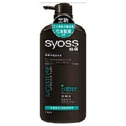 syoss 絲蘊 水潤順滑系列-水潤滑順洗髮乳(藍) SYOSS Moisture Shampoo