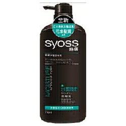 水潤滑順洗髮乳(藍) SYOSS Moisture Shampoo