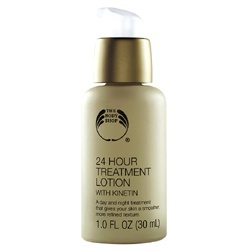 凱茵庭 24小時修護乳液 24 Hours Treatment Lotion With Kinetin