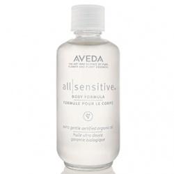 全敏感滋養油 All-SensitiveTM Body Formula