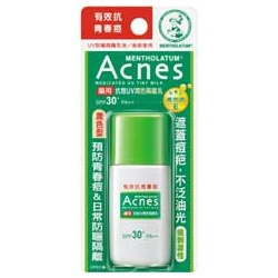 Acnes藥用抗痘UV潤色隔離乳SPF30+ PA++