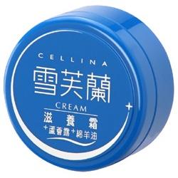身體保養產品-滋養霜 Cellina Cream