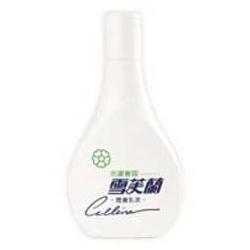 Cellina 雪芙蘭 身體乳液-潤膚乳液