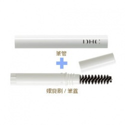 眉筆/眉粉兩用筆管 DHC Eyebrow Perfect Pro Holder