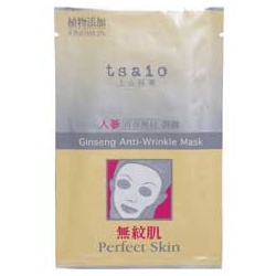 人蔘青春無紋面膜 Ginseng Anti-Wrinkle Mask