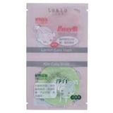 奇異果+檸檬 淨白Easy敷膜 Kiwi+Lemon Easy Mask-Whitening
