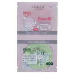 奇異果+檸檬 淨白Easy敷膜 Kiwi+Lemon Easy Mask-Whitening