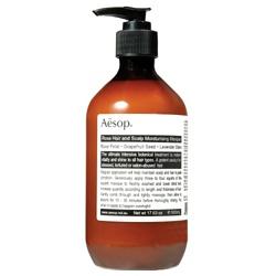 Aesop hair-玫瑰滋潤護髮膜