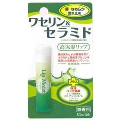 磷脂護唇膏