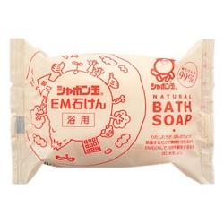 泡泡玉 沐浴清潔-EM柔膚石鹼