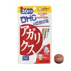 巴西蘑菇(姬松茸) DHC Agaricus