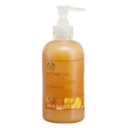 沙蘇馬保濕潤膚乳