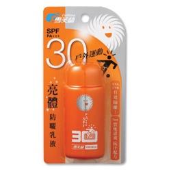雪芙蘭亮體防曬乳液SPF30 PA+++ (戶外運動)