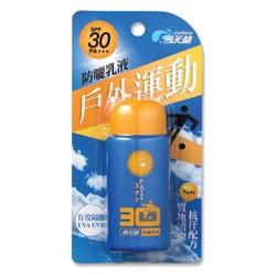 身體防曬乳液-SPF30 PA+++ (戶外運動)