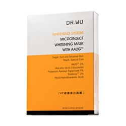 VC微導美白面膜 Microinject Whitening Mask With AA2G&#8482