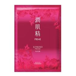 Junkisei Prime 潤肌精 精淬潤肌精系列-深層鎖水面膜 mask