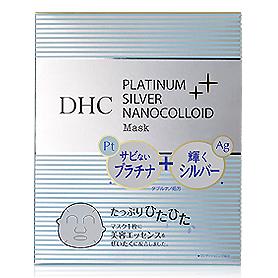 DHC 問題對策系列-白金N次方恆采面膜