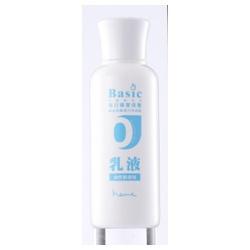 Basic油性肌專用乳液