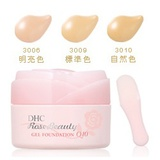 Q10玫瑰防曬粉凝露SPF30 PA+++ Rose Beauty Gel Foundation Q10