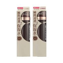 頂級保濕化粧水(濃郁型)(滋潤型)