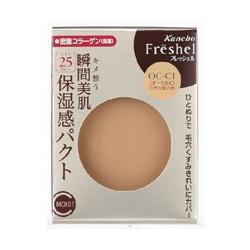 美肌保濕粉餅 SPF25‧PA++