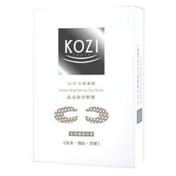 KOZI 眼部保養-晶亮舒活眼膜 KOZI Hydra-Brightening Eye Mask